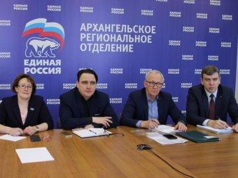 Фото пресс-службы партии «Единая Россия».