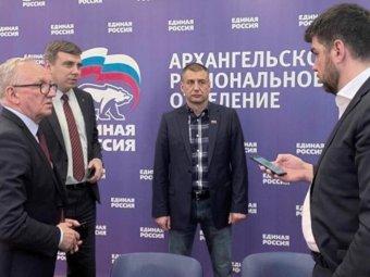 Фото ссайта «Единой России».
